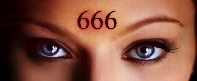 eyes666